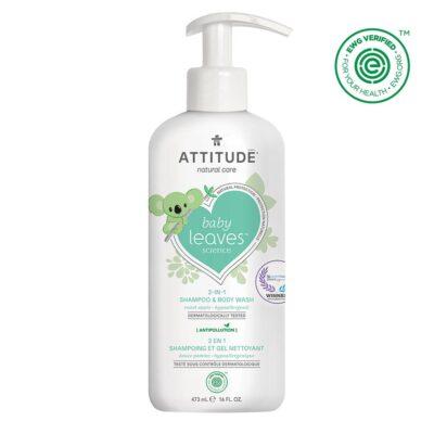 1_Attitude-2-in-1-Shampoo-Body-Wash-234522-front.jpg